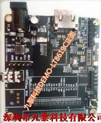 LT8619C HDMI 转LVDS /GRB /TTL低本成方案产品图片