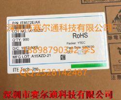 IT8572E/AX产品图片