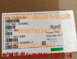 IT8885E/AX产品图片