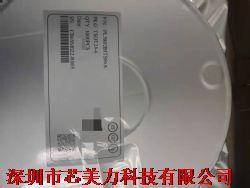 PL5802B 宝砾微产品图片