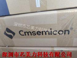 中微CMS79F5139