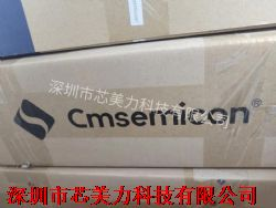 中微CMS79F5135-SOP16