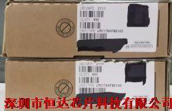 LPC1765FBD100产品图片