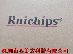 锐骏一级代理RU3030M2/N沟道先进功率MOS管产品图片