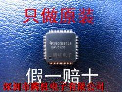 BSC052N03LS产品图片
