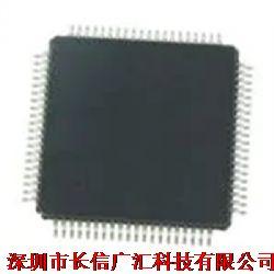 MC9S12P128MQK产品图片