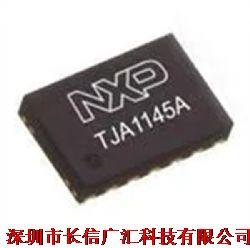 TJA1145ATK/0Z产品图片