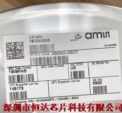 AS5600-ASOT产品图片