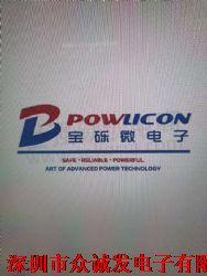 PL5802A 宝砾微代理  高效电源开关IC产品图片