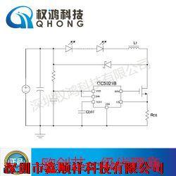 OC5021B产品图片